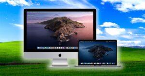 How to use a macOS virtual machine on Windows