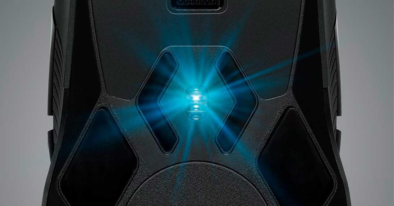 Logitech-sensor-mouse-gaming