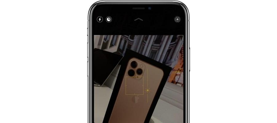 glitter iPhone camera