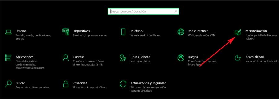 Personalization settings