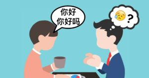 IPhone apps to learn Chinese or improve your level