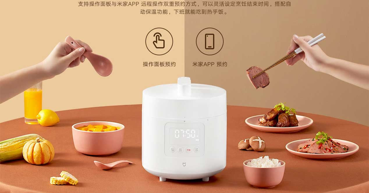 Xiaomi Makes Your Kitchen Smart With These Two New Products The Tech Zone