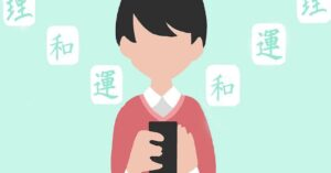 Best iPhone apps to learn Japanese