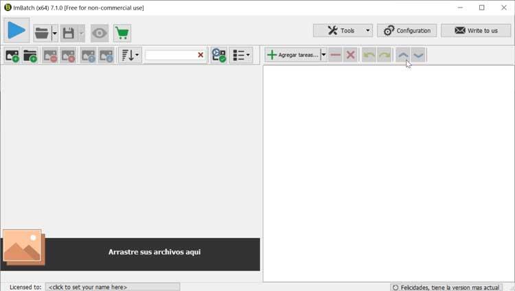 ImBatch interface