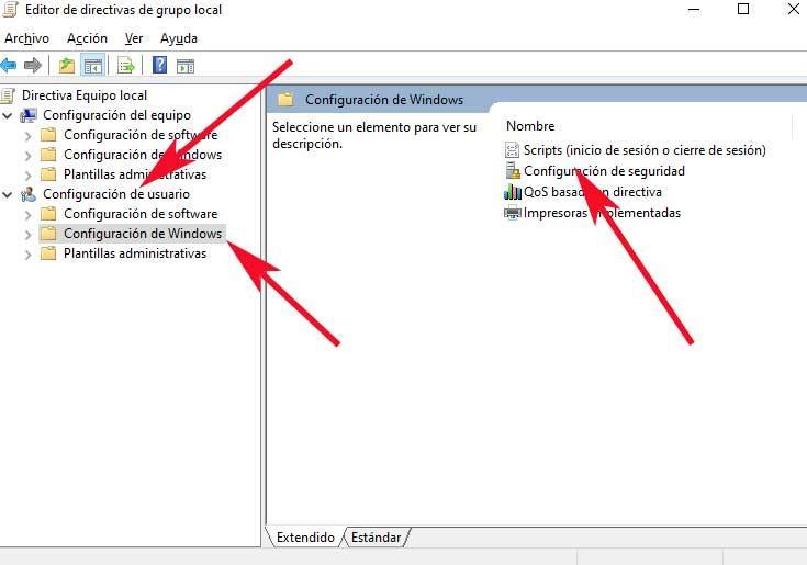 logout script delete files