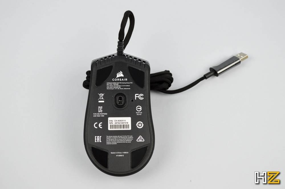 Corsair Saber RGB Pro - 10