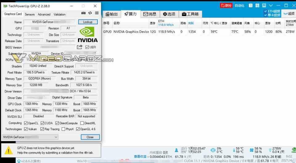 RTX 3080 Ti GPU-Z Ethereum