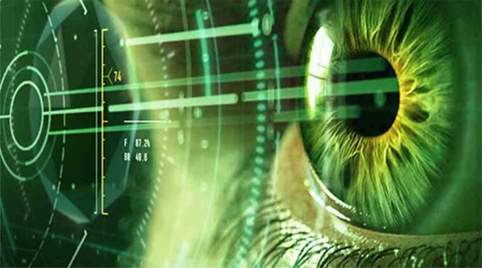 VR Ready Eye