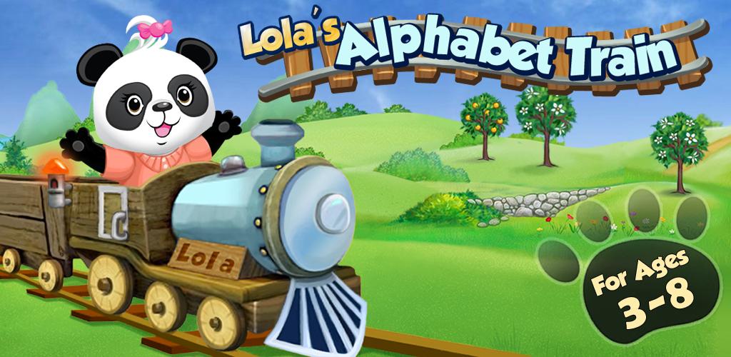 lola's train