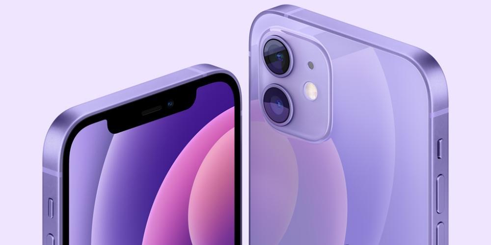 iphone 12 purple purple purple