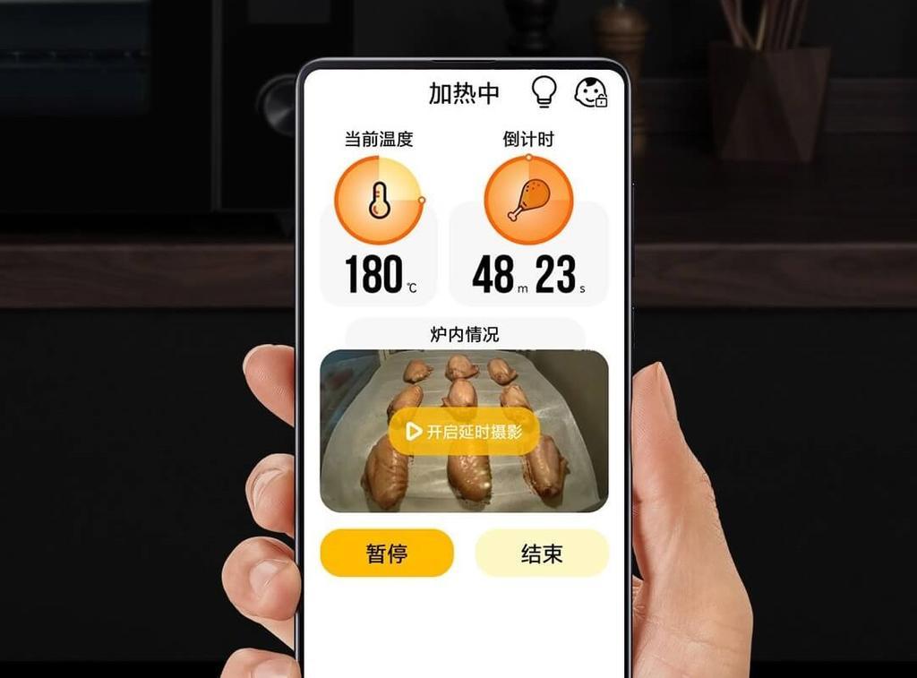 Xiaomi oven app