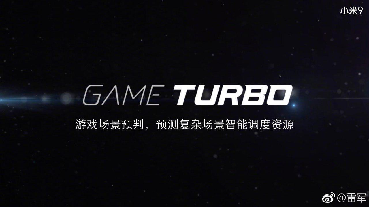 pocophone f1 update game turbo