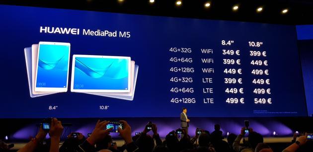 Huawei MediaPad M5 prices