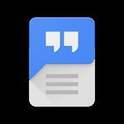 Google speech synthesis